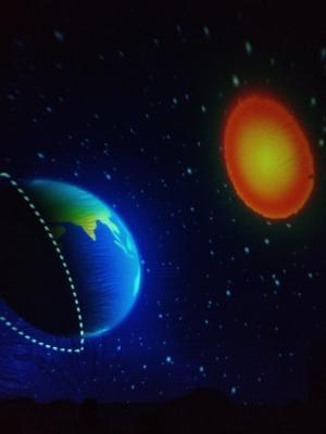 Planetario Movil